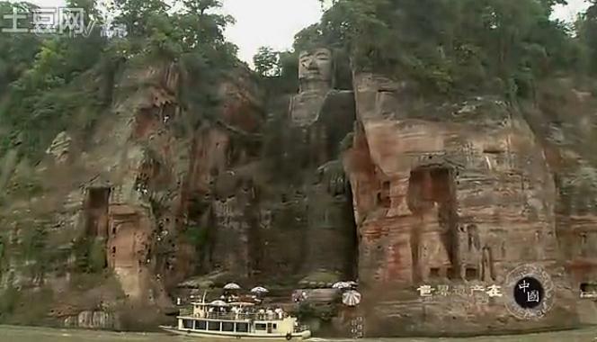 世界遗产在中国 峨嵋山和乐山大佛
