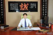 专访星辰置业董事长王明友解读青年广场投资价值