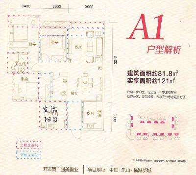 魅力港城户型图_魅力港城79-83平米大三房户型点评