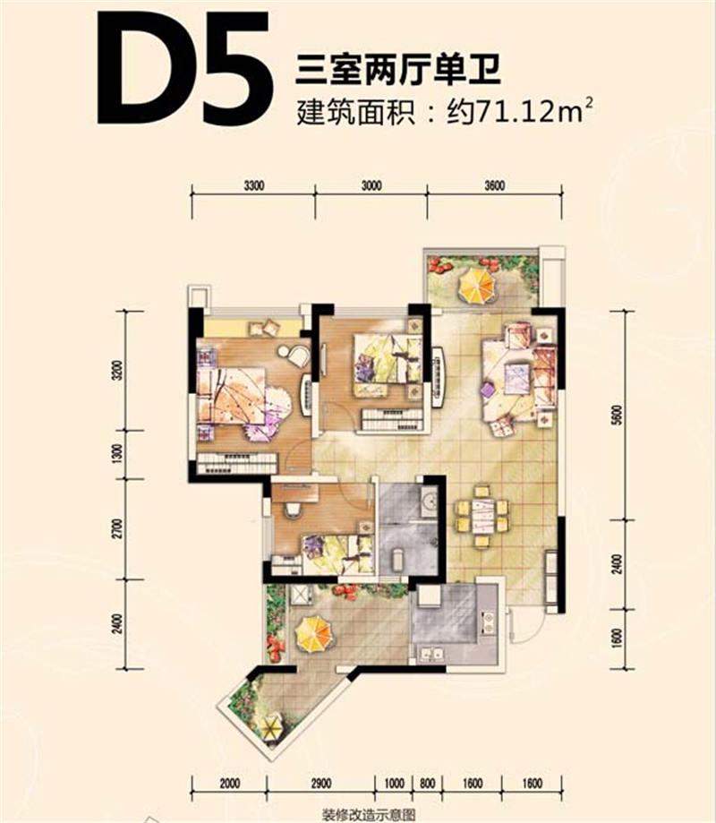 时代青江D5