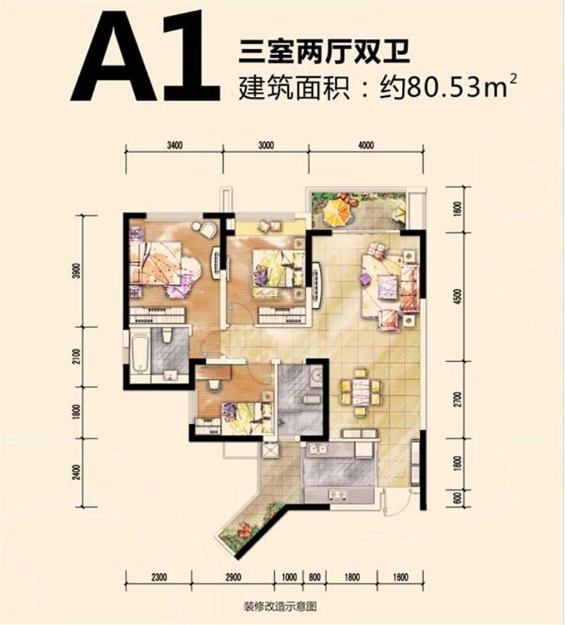 时代青江A1