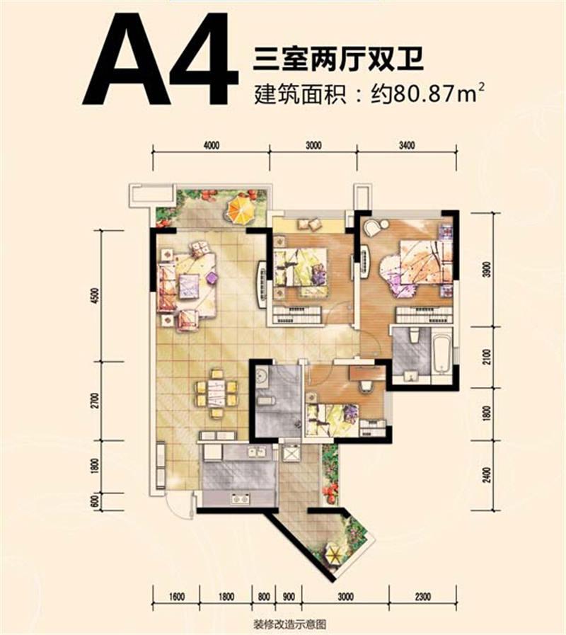时代青江A4