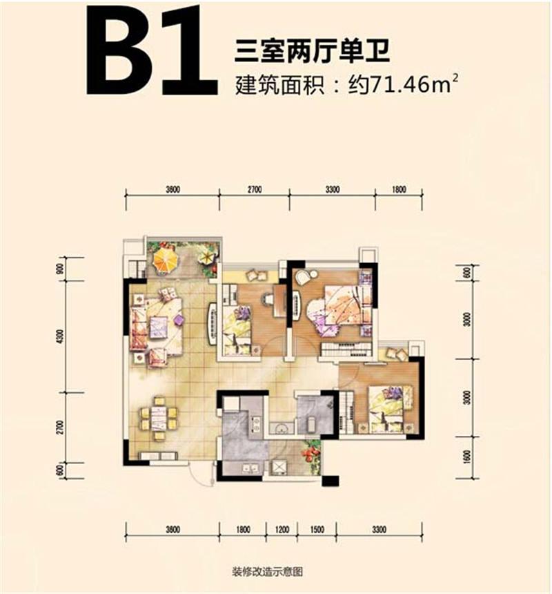 时代青江B1