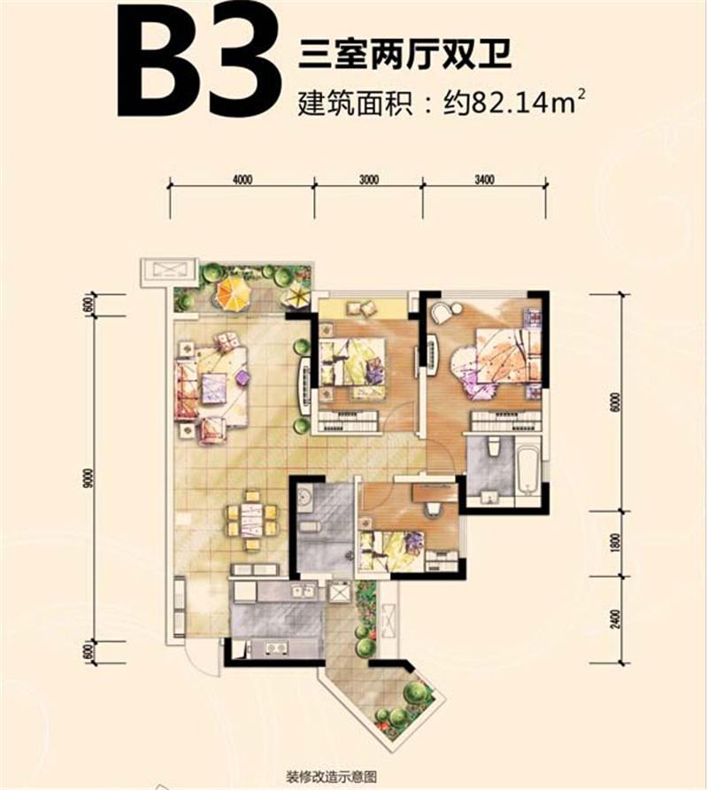 时代青江B3