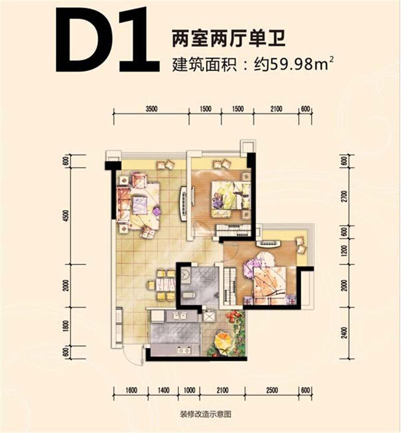 时代青江D1