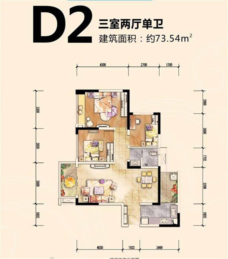 时代青江D2