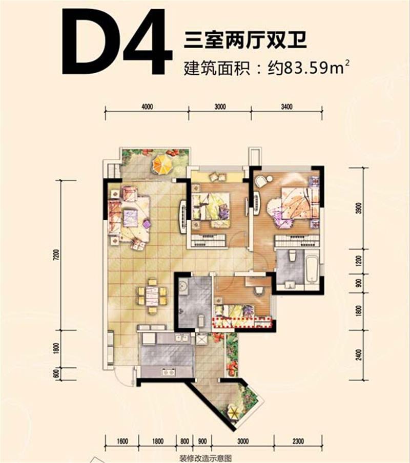 时代青江D4