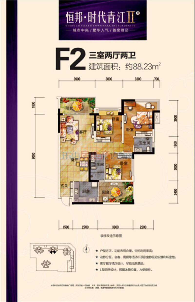 时代青江F2