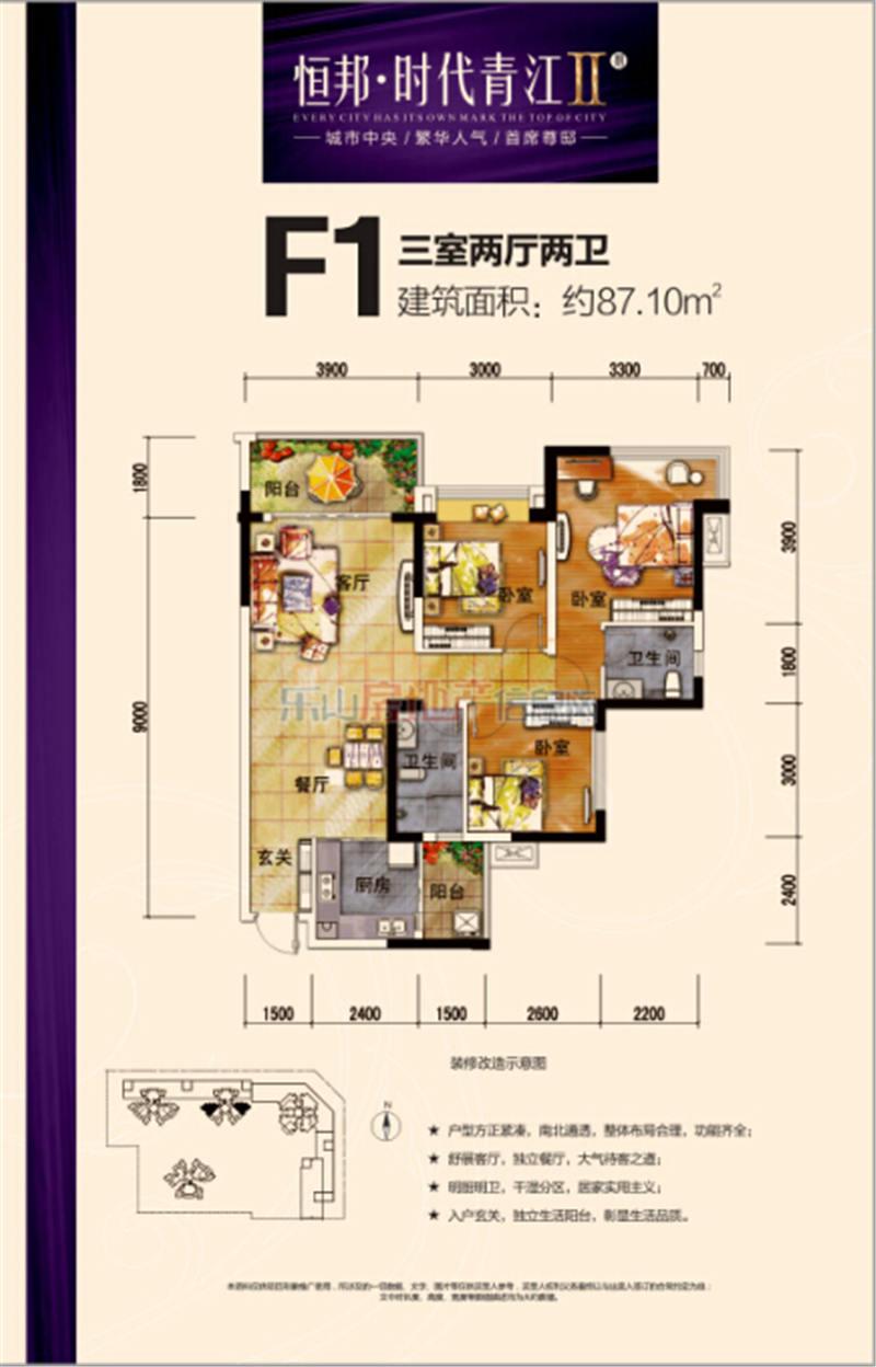 时代青江F1