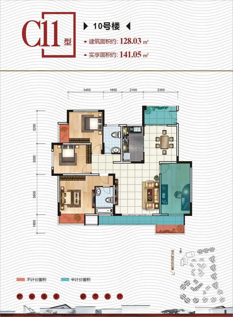五洲汉唐C11