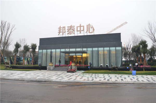 邦泰中心写字楼