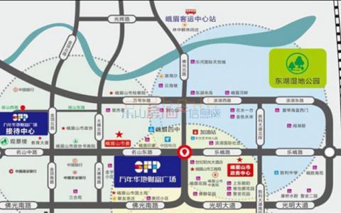 峨眉沃尔玛购物广场商铺区位图