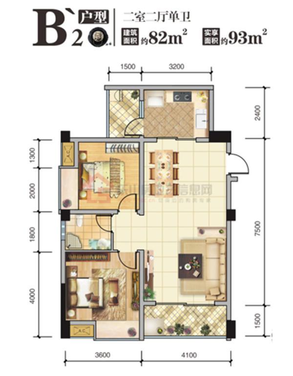 圣地蓝山B2'-2室2厅1卫-82㎡