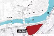 乐山马边国有建设用地使用权出让公告