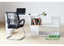 蜗爱 现代简约 书房家具 简易书桌旋转转角电脑桌台式书架书桌组合