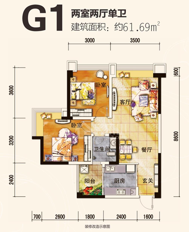 时代青江G1