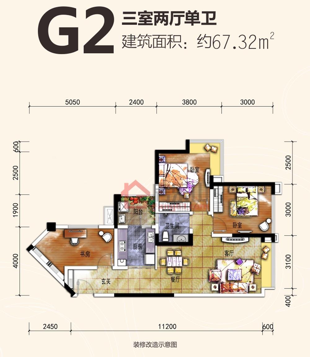 时代青江G2