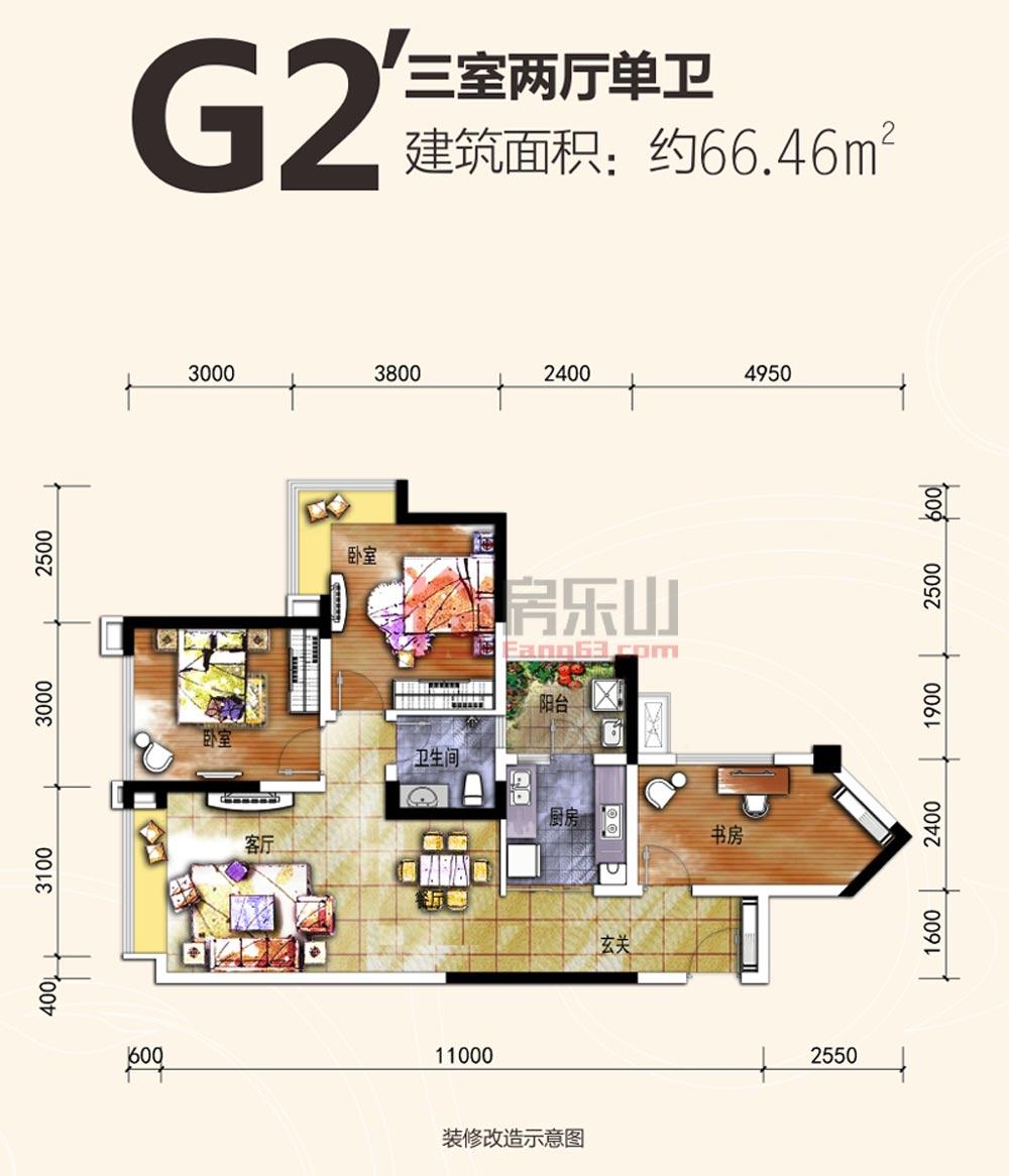 时代青江G2'