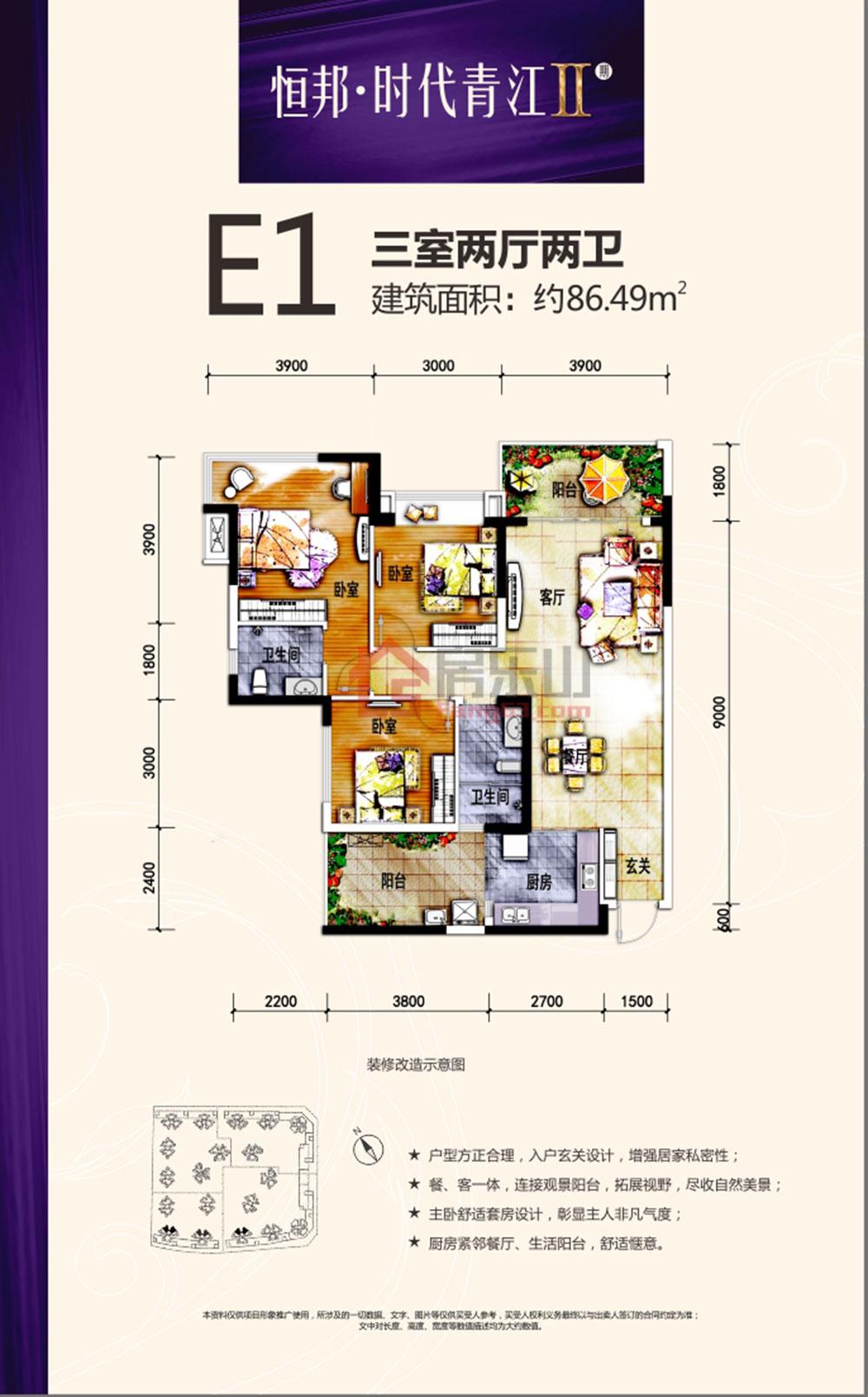 时代青江E1
