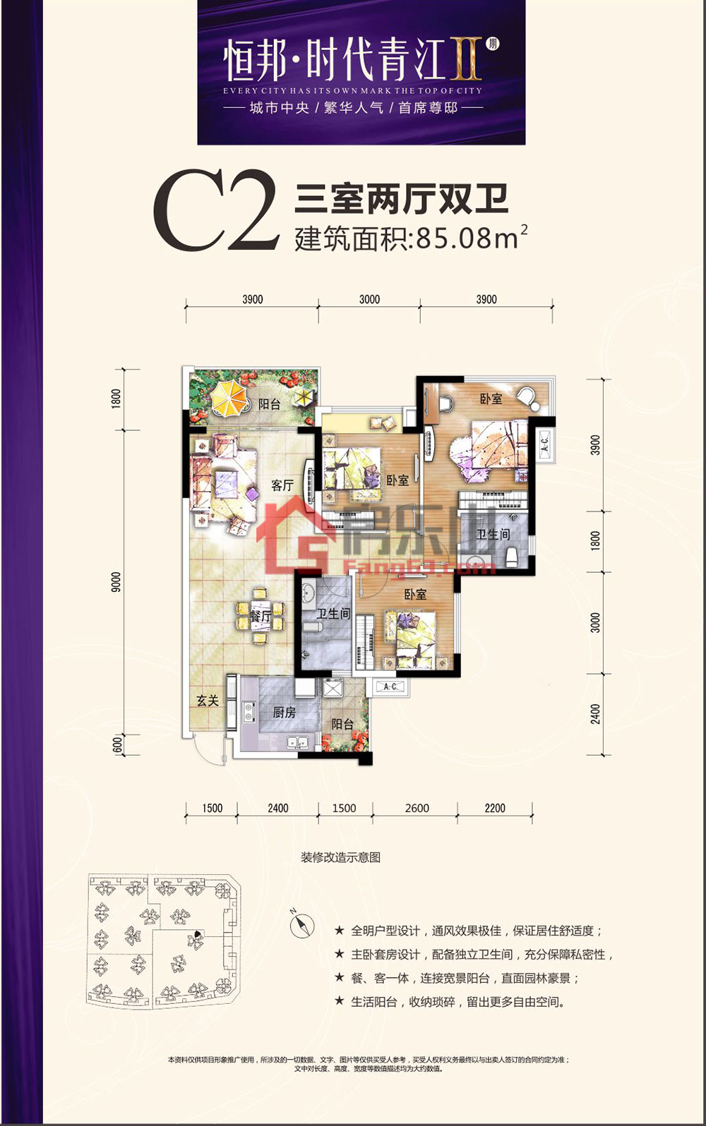 时代青江C2