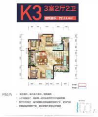 翡翠国际5期K3