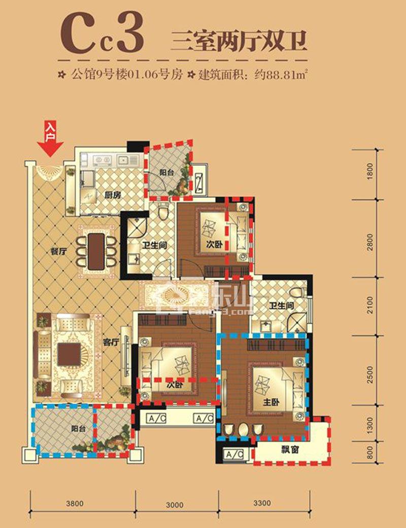 领地国际公馆3期Cc3