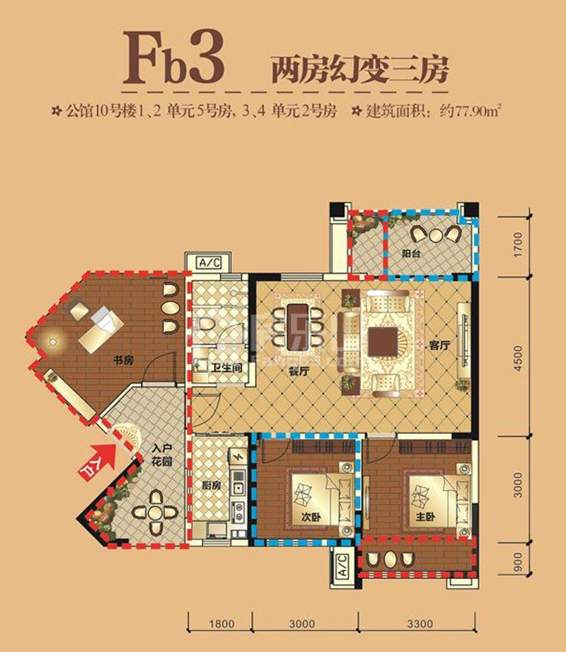领地国际公馆3期Fb3