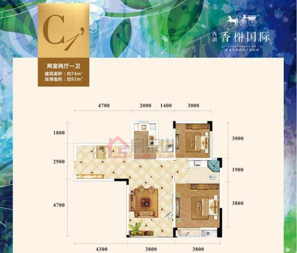 西湖香榭国际C1'-2室2厅1卫-74㎡
