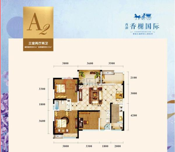 西湖香榭国际A2-3室2厅1卫-82㎡