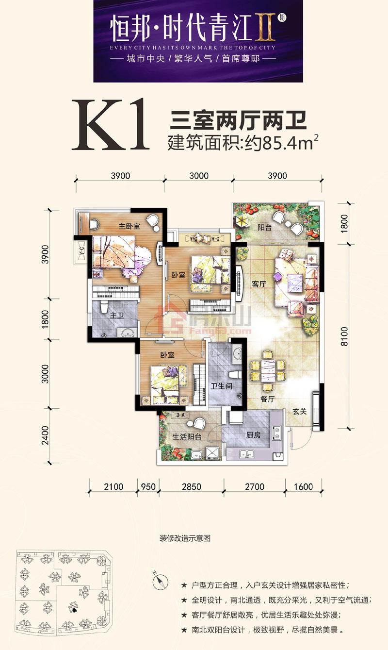时代青江II期K1