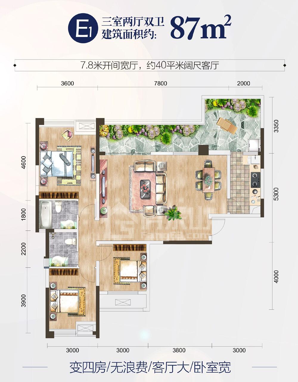 汉诚605公馆E1