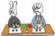 解析购房合同及买房签合同注意事项 不看吃大亏!