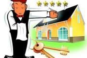 关于小区物业 你都了解哪些物业知识?