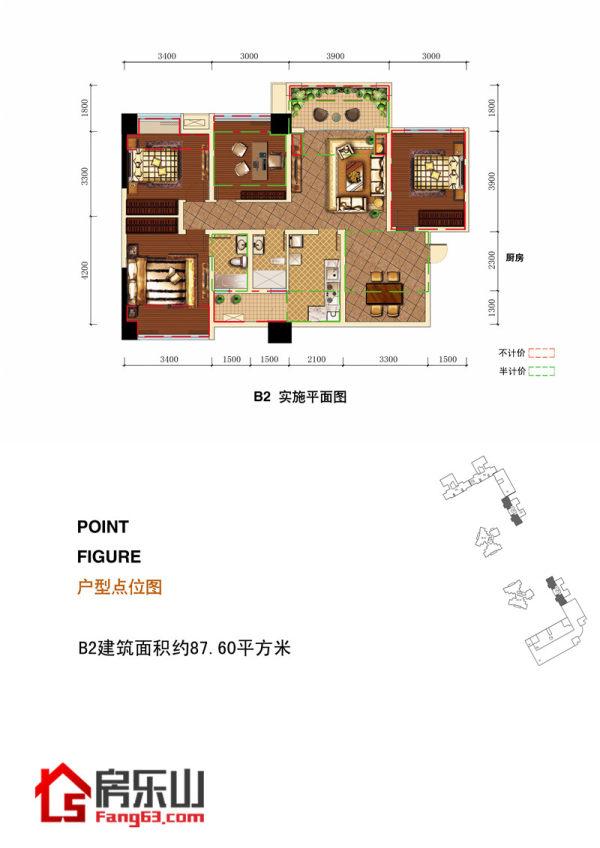 青江名庭B2-3室2厅2卫-86.6㎡