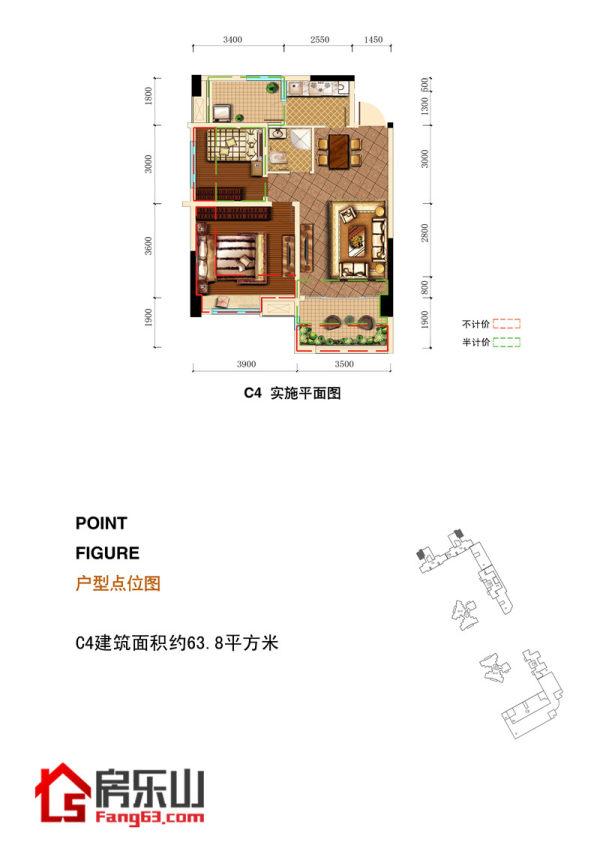 青江名庭C4-2室2厅1卫-63.8㎡