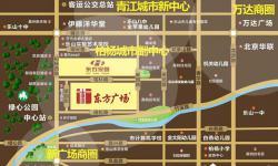 乐山东方广场区位图