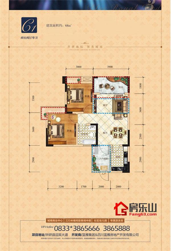 雍景蓝庭3期C1-2室2厅1卫-68㎡