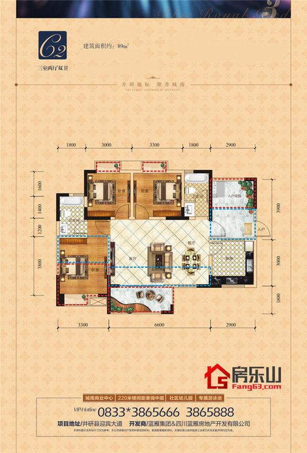 雍景蓝庭3期C2-3室2厅2卫-89㎡
