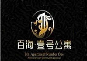 百海壹号公寓