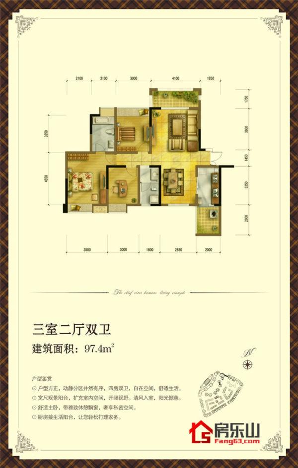 鹭岛国际社区-4-3室2厅2卫-97.4㎡