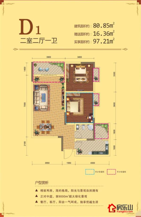 碧水龙湾D1-2室2厅1卫-80.85㎡