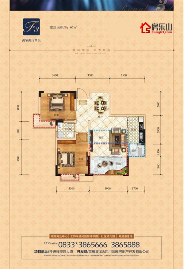 雍景蓝庭三期一批次F3-2室2厅1卫-87㎡