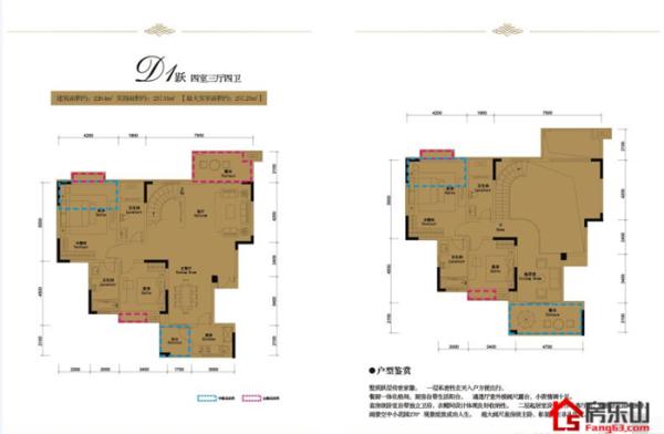 鹭岛国际Ⅱ威尔顿庄园D1跃层-3室2厅2卫-116.22㎡