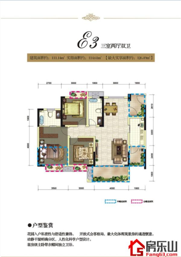 鹭岛国际Ⅱ威尔顿庄园E3-3室2厅2卫-111.14㎡