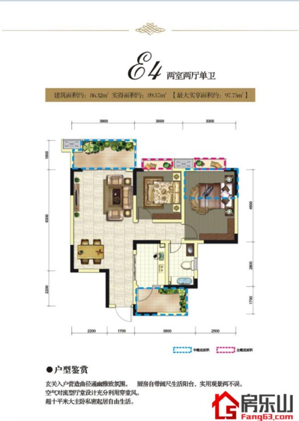 鹭岛国际Ⅱ威尔顿庄园E4-01厅0-86.32㎡