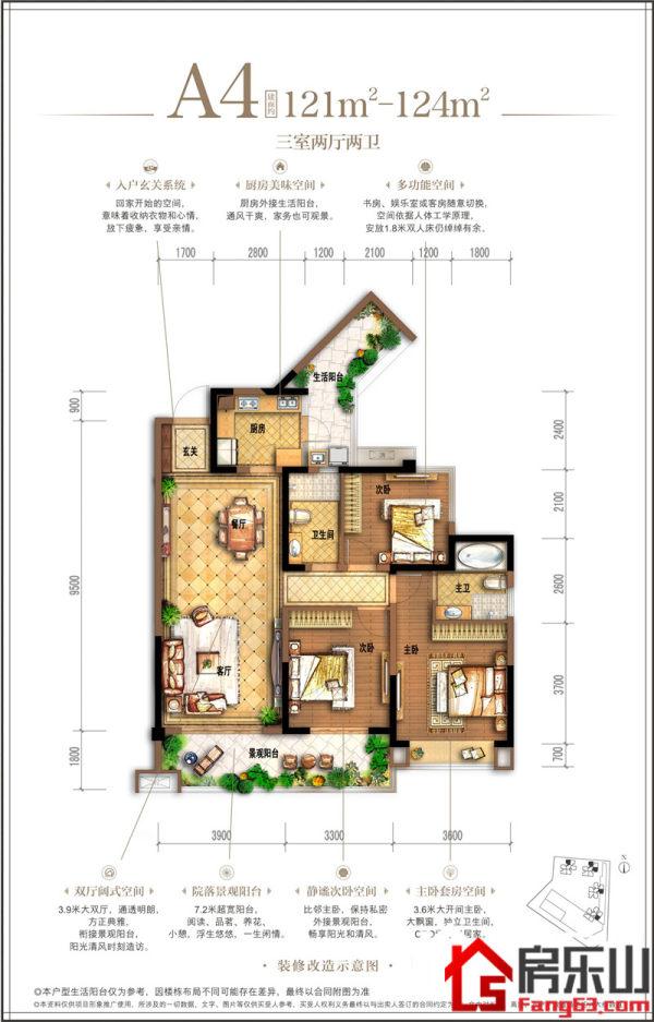 恒邦双林CBD户型图A4-3室2厅2卫-121㎡