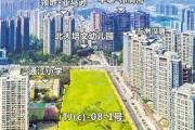 乐山中心城区青江、通江三宗优质地块5月8日重磅揭幕