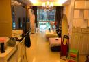 嘉州新城北欧印象Ⅲ 3室2厅2卫 89㎡ 精装