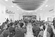 """11家企业竞逐 总成交金额14亿元 乐山土地市场再迎""""热拍"""""""
