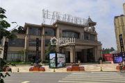 佳乐江屿城 一岛、三江、一长廊、双公园 均价5800元/平